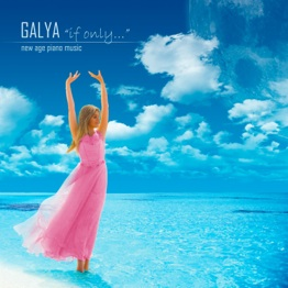 Cover image of the album If Only by Galya