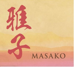 Cover image of the album Masako by Masako