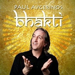 Cover image of the album Bhakti by Paul Avgerinos