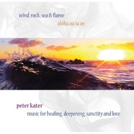 Cover image of the album Wind, Rock, Sea & Flame by Peter Kater