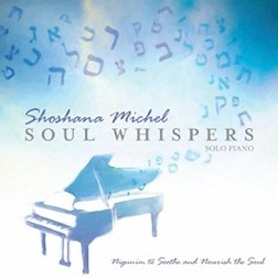 Cover image of the album Soul Whispers by Shoshana Michel