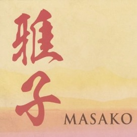 Interview with Masako, image 3
