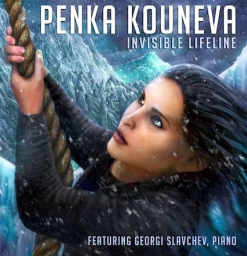 Interview with Penka Kouneva, image 8