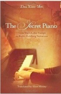 Cover image of the product The Secret Piano by Zhu Xiao-Mei